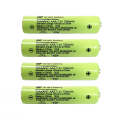 x4 AAA Rechargeable Batteries (750mAh)